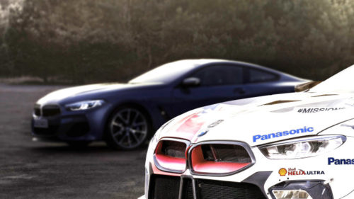 BMW Serie 8 coupé 2019 zoom